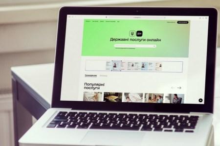 Оголошено тендер на розробку англомовної версії порталу Дія — його проводять на естонському «ProZorro»