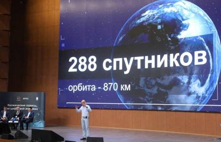 Россия отказалась от планов на собственную систему глобального интернета для конкуренции со Starlink