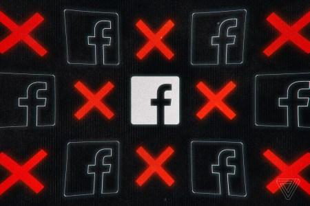 Facebook нельзя разрешать поглощать Giphy — британская антимонопольная служба