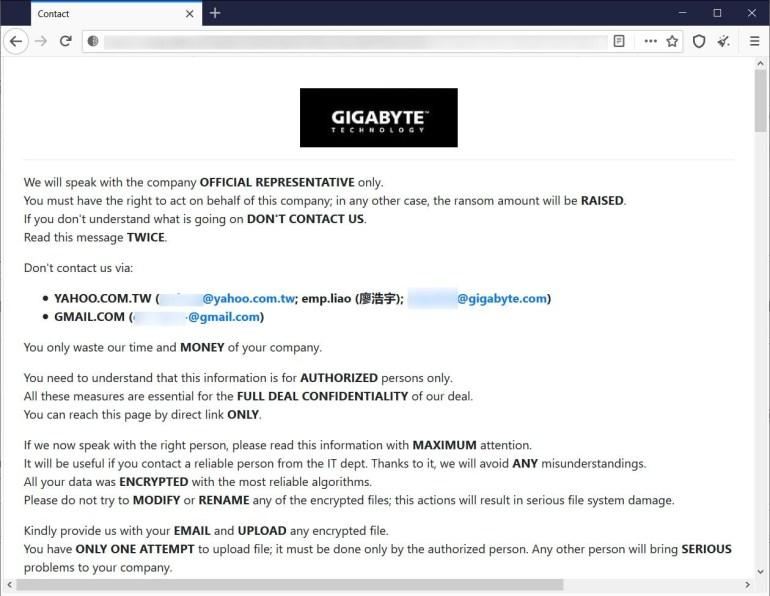 Во время хакерской атаки на серверы Gigabyte могла произойти утечка 112 ГБ конфиденциальных данных AMD, Intel и AMI