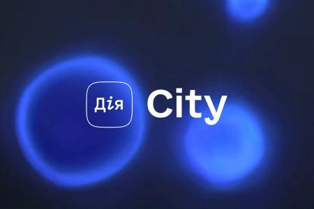 «Дія.City» бути. Зеленський підписав закон про спеціальний правовий режим з особливими умовами оподаткування для ІТ-сфери