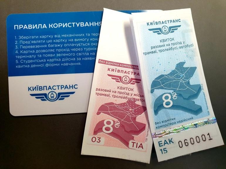 За місяць після виходу з обігу паперових талонів електронними квитками в Києві скористалися майже 5 млн разів - середня кількість поїздок в день збільшилась на 50 тис.