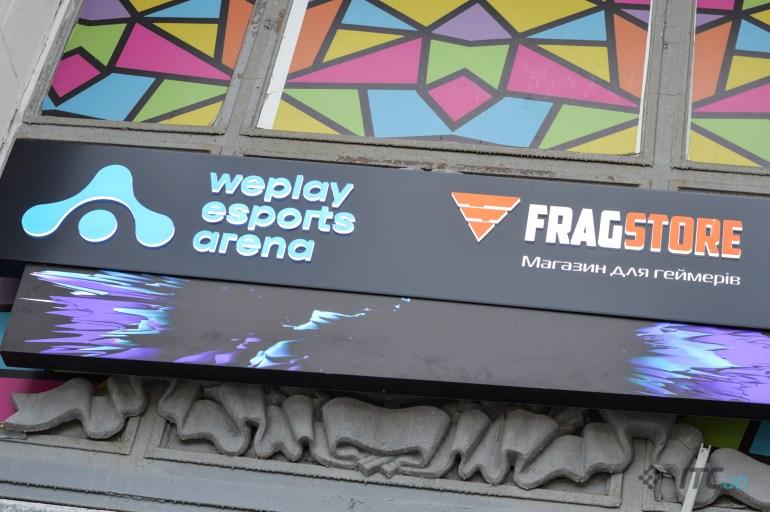В Киеве состоялся WePlay Esports Invitational по Rocket League. Что необходимо для организации такого онлайн-турнира и когда ждать The International в столице Украины?