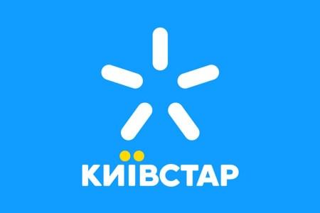 Київстар: За 5 років з моменту запуску конвергентних тарифів «Київстар Все разом» їх обрали 870 тис. абонентів