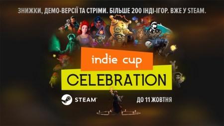 В Steam стартував Indie Cup Celebration — більше 225 ігор, знижки та демо-версії