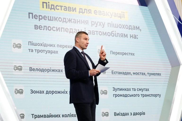 Віталій Кличко презентував нову концепцію транспортної та паркувальної політики Києва: окружна дорога, перехоплюючі паркінги, громадський та альтернативний транспорт [відео]
