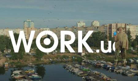 Work.ua запустив нову рекламну кампанію «Краще починається з будь-якого місця»