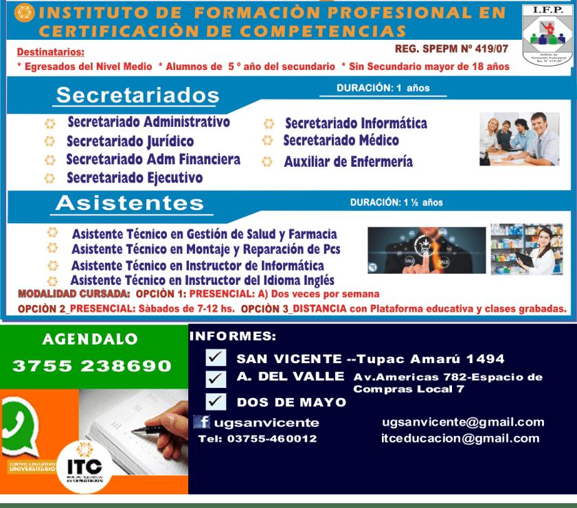 2017-TAPA IFP