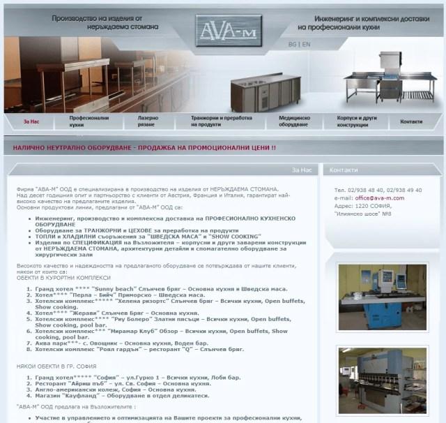 AVA-M | ava-m.com | Web Customizations