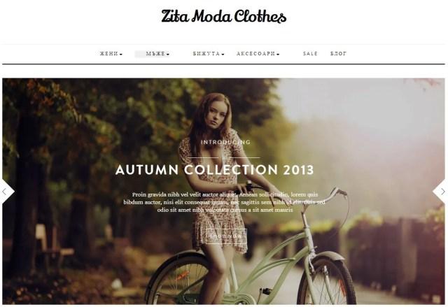 Зита | zitamoda.com | Web Design | SEO Optimization