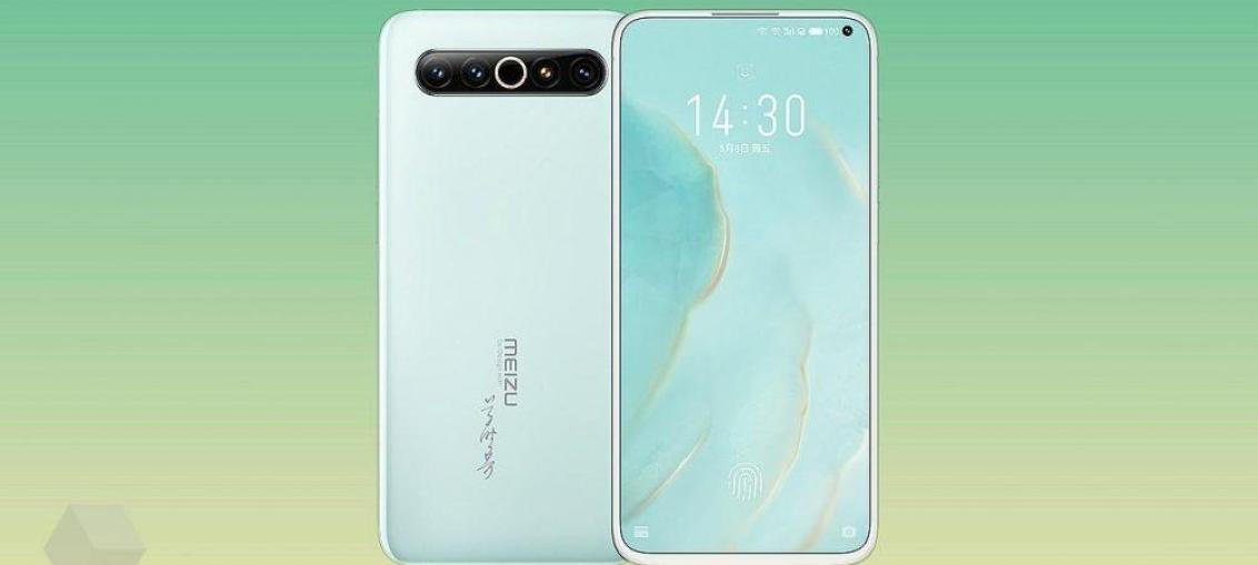 Meizu 17 отримав нову частоту оновлення дисплея
