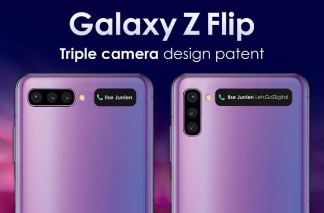 Продовження лінійки Samsung Galaxy Flip з потрійною камерою
