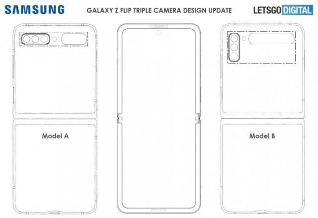 Потрійна камера Samsung Galaxy Flip