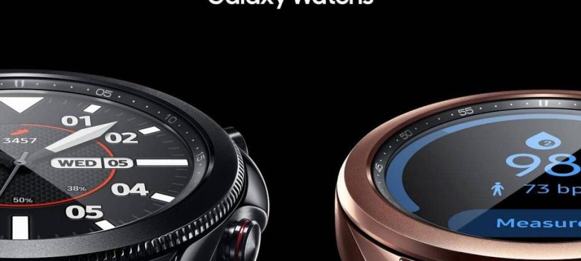 Samsung Galaxy Watch 3 оновився та отримав нову функцію
