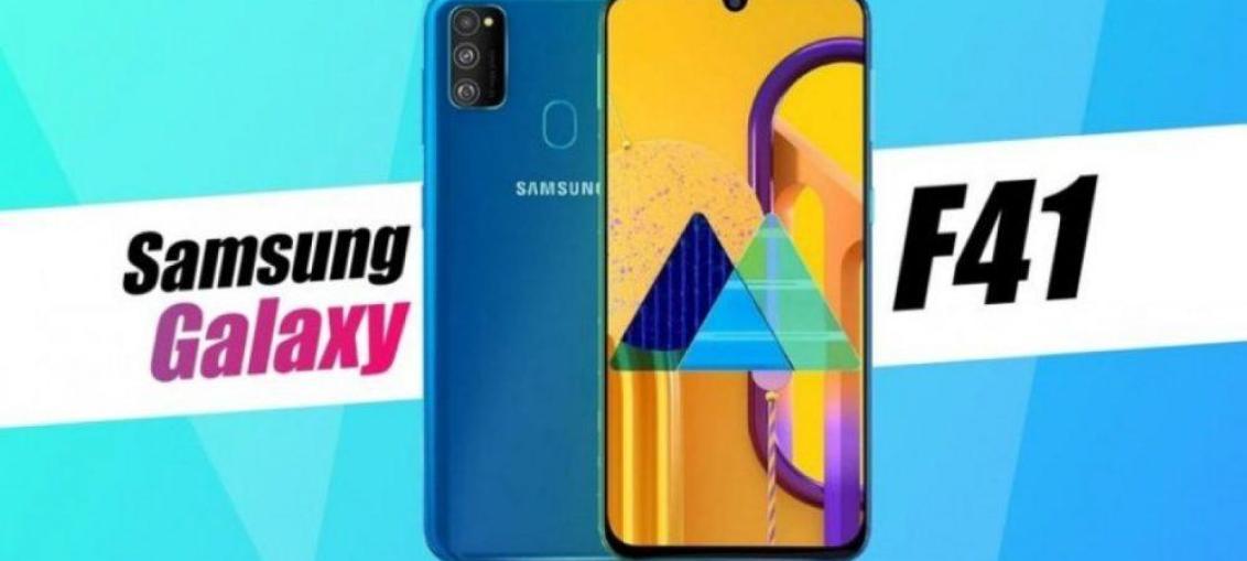 Відомо дату запуску смартфона Samsung Galaxy F41