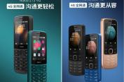 HMD Global представили телефони Nokia 215 4G і Nokia 225 4G