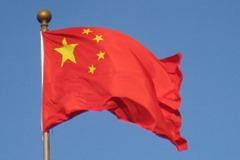 chinese-flag-300x200