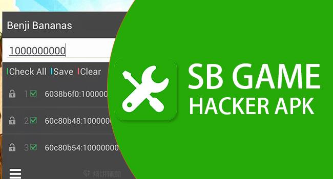 sb game hacker apk here 2017