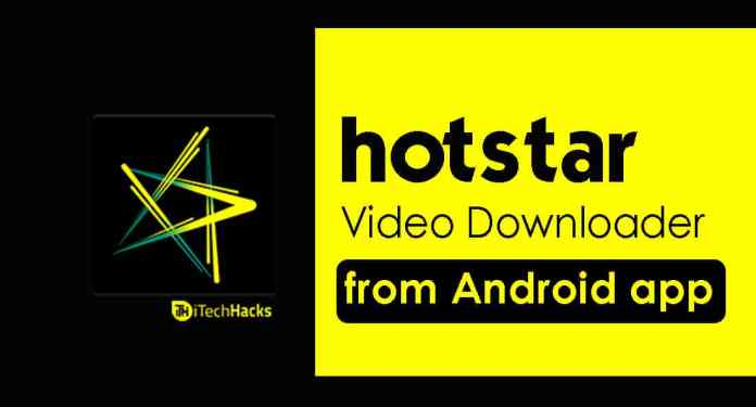 How to Download Hotstar Videos from Hotstar App on Android  - Download hotstar video itechhacks - How to Download Web Series/Videos/Movies from Hotstar 2019?