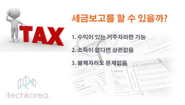 tax1_1