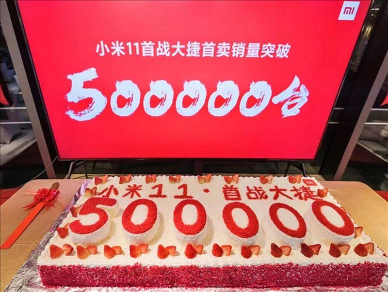 Η Xiaomi πούλησε πάνω από 500 χιλιάδες Mi 11 κατά την πρώτη πώληση!