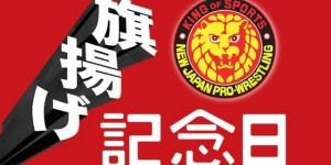 NJPW 49th Anniversary Show Results – 04/03/2021