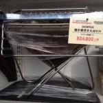 【リサ店巡り】トレジャーファクトリー松戸店