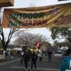 毎年恒例のOUTDOOR DAY JAPAN2017へ!
