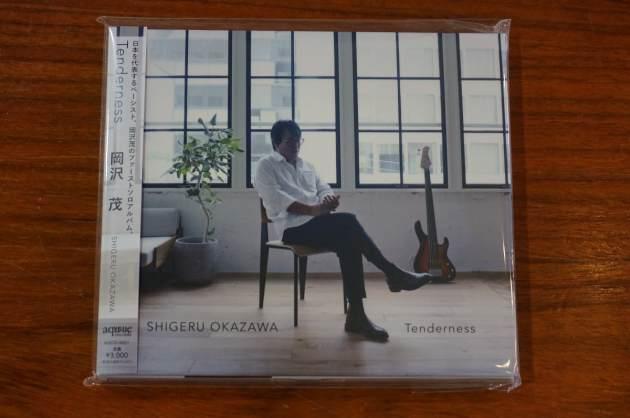 SHIGERU OKAZAWA / Tenderness