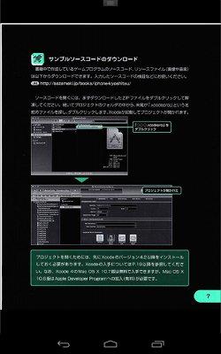 PDF 784×1,184サイズに変換