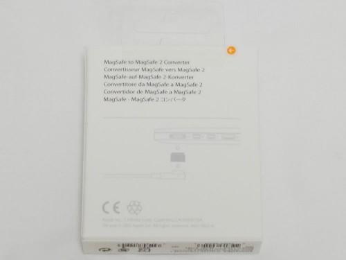 DSC03993r