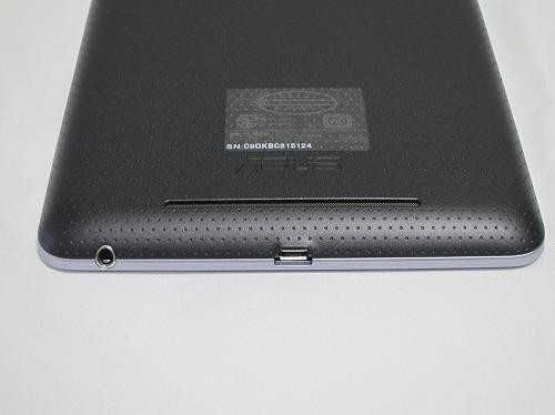 Google Nexus 7 本体下部