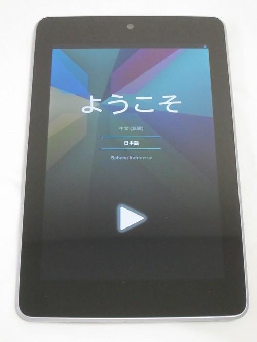 Google Nexus 7 ようこそ画面