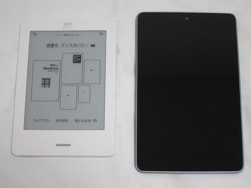 Google Nexus 7 楽天「kobo Touch」 比較