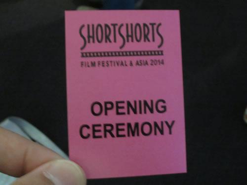 SSFF 2014 入場チケット