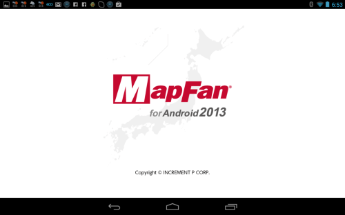 MapFan for Android 2013 起動画面