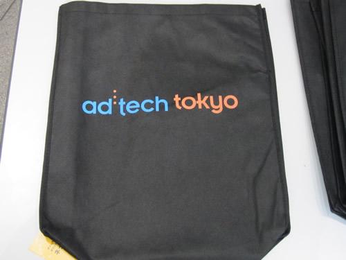 ad:tech tokyo 2013 バッグ
