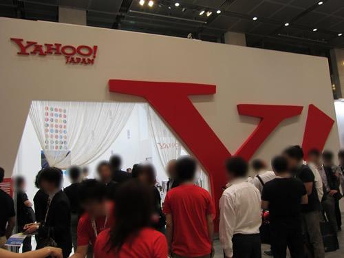 Yahoo! Japan ブース
