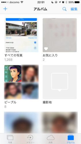 photos-album-r
