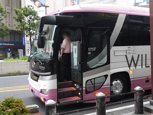 横浜駅前に到着