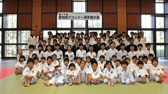 14th_aichi_shugo
