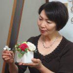 ITFA国際トータルフローリスト協会所属厚生労働省認定求職者支援訓練講師 清水裕子