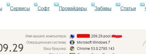 datovania server Minecraft PE 0.14.0