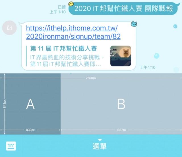https://i2.wp.com/ithelp.ithome.com.tw/upload/images/20190926/20117701eB6KEilX75.jpg?w=640&ssl=1
