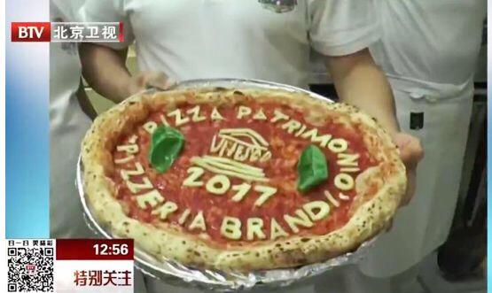 全球美食受欢迎度排名,意大利又赢了!