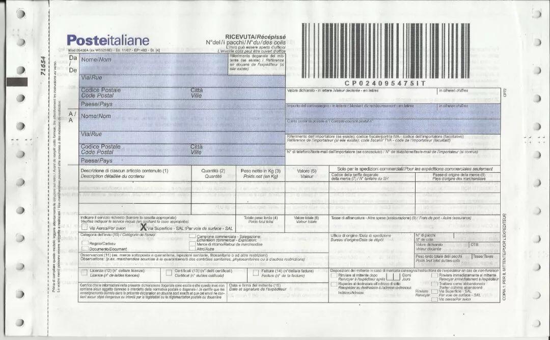 手把手教你,意大利邮局寄物&不排队#小秘籍:一篇关于意大利邮局的干货 生活百科 第49张