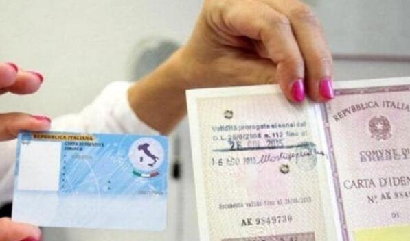 意大利内政部新规:儿童身份卡Cie有变化