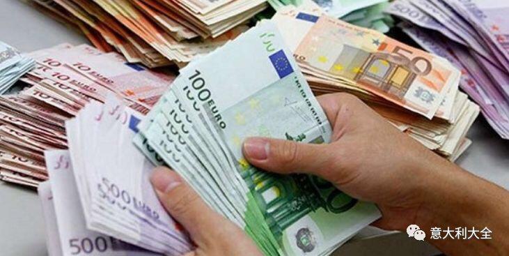 好消息:意大利将要取消支付现金限制,买车或买房将都可以使用现金!