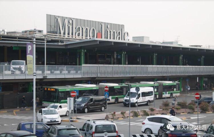 出行提醒:米兰Linate机场夏季关闭 米兰Malpensa机场需提前到达