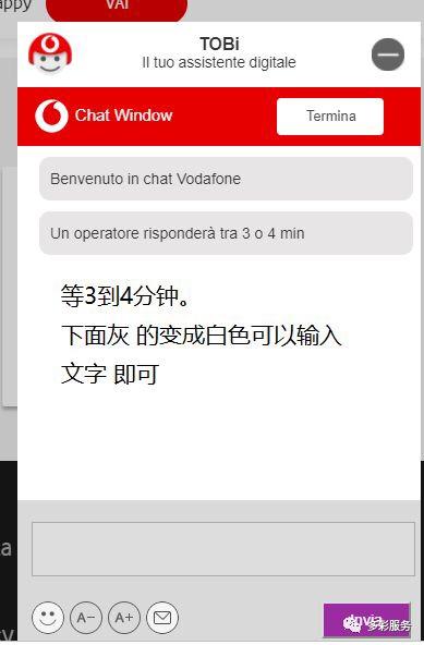 VODAFONE手机卡开通防火墙,防止乱扣费,乱吃钱